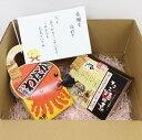 贈り物 たこ焼きパーティ タコパ たこ焼き材料セット詰合せ くくるたこ焼き材料セット4人前 わなかたこちゃんセット 関西 京阪神 記念品