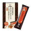 【森下仁丹 食養生カレー 】30g×5本 お土産 大阪 ポス
