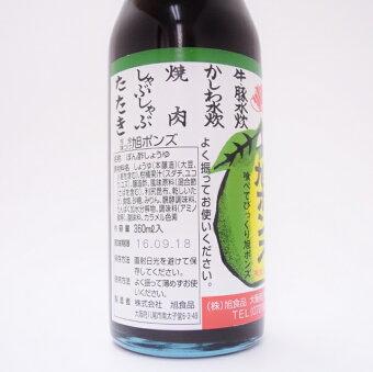 旭食品旭ポンズ360ml大阪土産完全味付水炊き鍋物お刺身ユコウスダチ