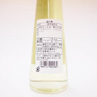 和田萬銀の雫えごま油180g大阪土産健康オイルαリノレン酸EPADHAえごま