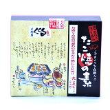 道頓堀くくるたこ焼セット大阪土産4人前6点セットたこ焼レシピ付きたこ焼粉、ソース付き