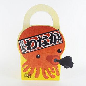 難波千日前章魚燒放蕩了烤章魚陳套沒有不好的約 10 人之前大阪紀念品章魚燒