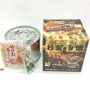 【お好み焼缶詰】1缶(2枚入) 保存食 備蓄 お土産 大阪 大阪名物 関西 缶詰BBQ 保存食 お手軽 おつまみ ご飯