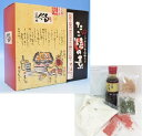 道頓堀くくる たこ焼セット 大阪土産 4人前 6点セット たこ焼レシピ付き たこ焼粉 ソース お土産 ...