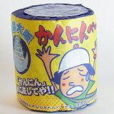 かんにんペーパー オリジナル土産 トイレットペーパー 漫画 水に流してや お笑い トイレ 楽しい お土産 大阪 関西 京阪神 記念品