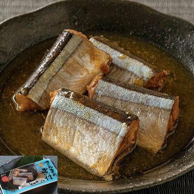 鮮冷 国産さんまの煮付 (120g) 産地直送 海の幸 海鮮グルメ 母の日 父の日 通販 ギフト 贈り物 お取り寄せグルメ おつまみ