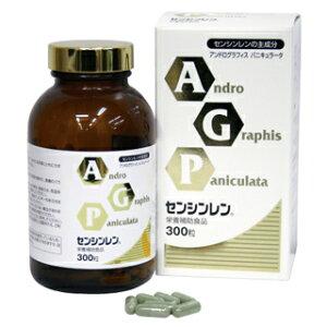 【送料無料】エイズ/HIV/癌 免疫力向上補助サプリ AGPセンシンレン300粒 原材料純度が非常に高...