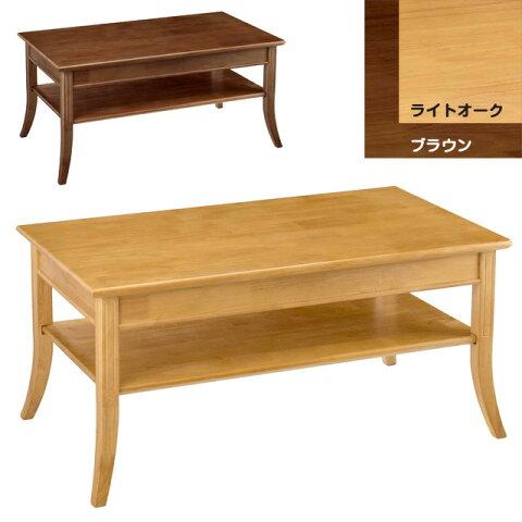 ローテーブル センターテーブル リビングテーブル 長方形 天然木(幅90cm 高さ42cm)エシャロット5029 曙工芸