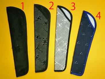 【4】コットンレース生地 扇子袋(紺)花柄/婦人用女性用/6寸用/ミニ扇子用