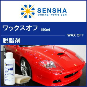 car wax cleaner WAX OFF degreasing agent,wax remover