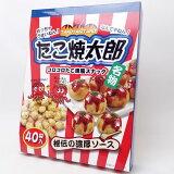 たこ焼太郎40袋入大阪お土産たこ焼ソース味