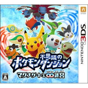 ■新品■【3DS】ポケモン不思議のダンジョン マグナゲートと∞迷宮