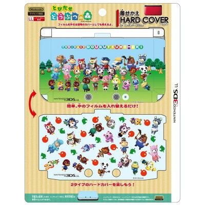 ■予約■【3DSLL】着せ替えハードカバー for 3DSLL とびだせ どうぶつの森 集合(2012年12月下...