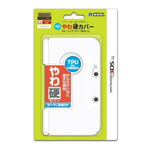 ■新品■【3DSLL】任天堂公式ライセンス商品 TPUやわ硬カバー for ニンテンドー3DS LL クリア