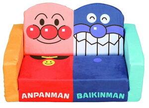 【玩具】アンパンマン やわらかキッズソファーベッド