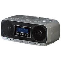 ■新品■【オーディオ】TOSHIBABluetooth対応SD/USB/CDラジオシルバーTY-CWX81(S)
