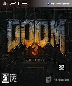 【PS3】DOOM 3 ドゥーム 3 BFG EDITION