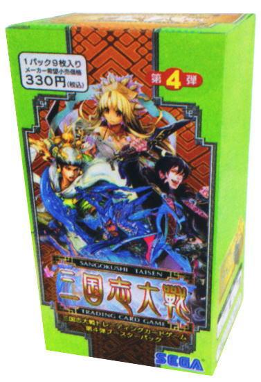 トレーディングカード・テレカ, トレーディングカードゲーム  4 BOX(1BOX15)