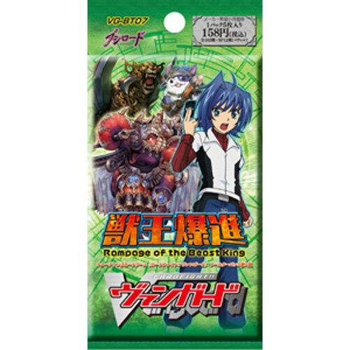 トレーディングカード・テレカ, トレーディングカードゲーム  7 BOX(1BOX30)