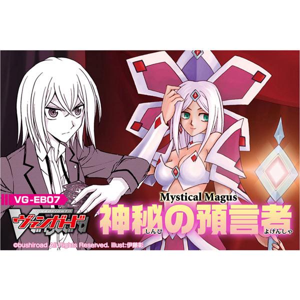 トレーディングカード・テレカ, トレーディングカードゲーム !! 7 BOX(1BOX15)