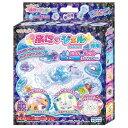 【玩具】キラデコアートPGR-03 ぷにジェル別売り ジェル...