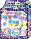 【玩具】キラデコアート ぷにジェル 別売りカラージェル2色セ...