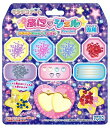【玩具】キラデコアート ぷにジェル 別売りパーツ キラキラデ...