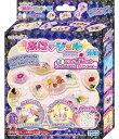 【玩具】キラデコアート ぷにジェル 別売りジェル2色セット ...