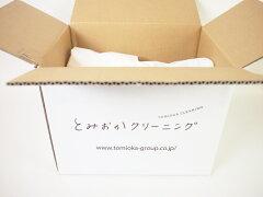 洗剤詰め替えボックス