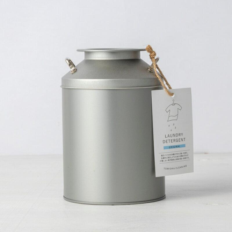 【オリジナル洗濯洗剤 】ミルク缶入り800g 計量スプーン付