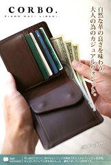 CORBO.(コルボ)-SLATE-スレートシリーズ小銭入れ付き二つ折り財布8LC-9361[送料無料]イタリアンレザー(本革)のウォレットです。