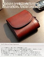 CORBO.(コルボ)-SLATE-スレートシリーズ小銭入れ付き二つ折り財布8LC-9364