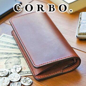【実用的Wプレゼント付】 CORBO. コルボ-Libro- リーブロシリーズ小銭入れ付き長財布 8LF-9424メンズ 財布 長財布 日本製 ギフト プレゼント ブランド