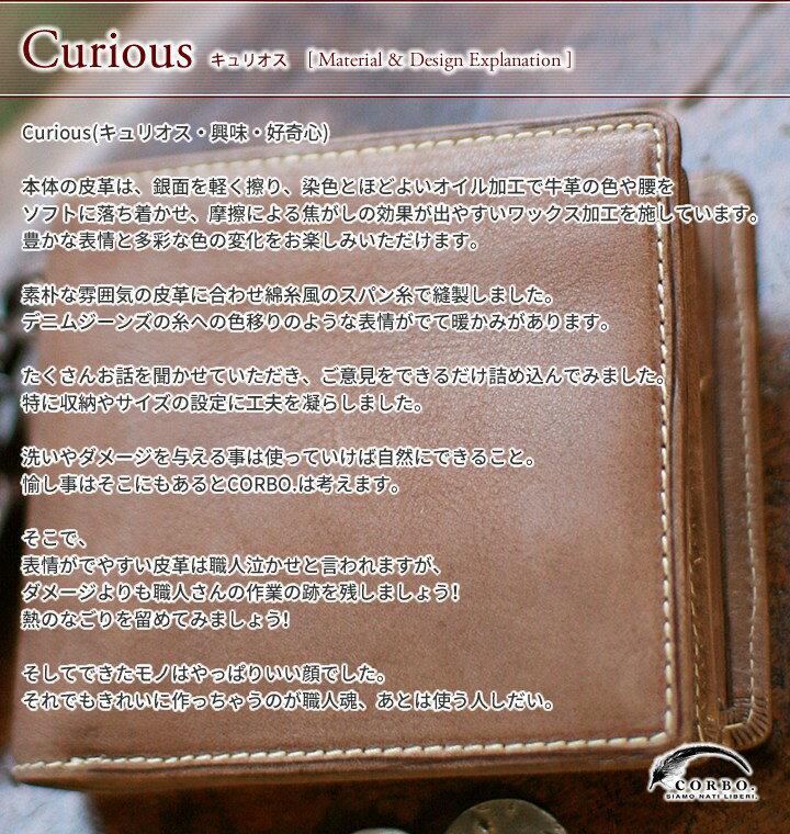 CORBO. コルボ 財布-Curious- キュリオス シリーズL字ファスナー式(L型) 小銭入れ付き 二つ折り財布 8LO-9933メンズ財布 本革 2つ折り 財布 メンズ 日本製 ギフト ポイント10倍 NAVY ネイビー ブラウン ブラック カーキ