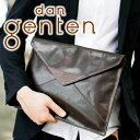 【選べる実用的ノベルティ付】 dan genten ダン ゲンテン e...