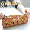 【選べる可愛いプレゼント付】 genten ゲンテン cut...