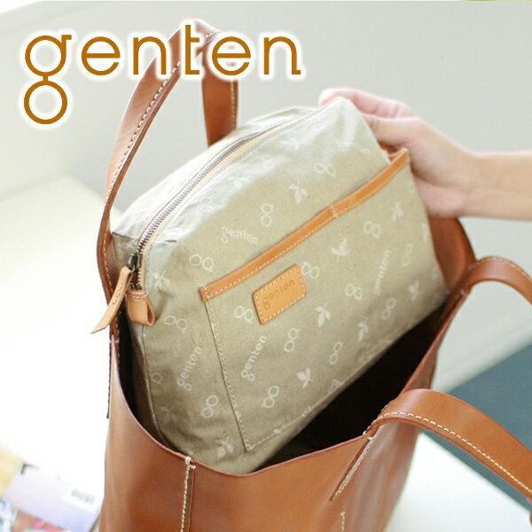 選べるかわいいノベルティ付 gentenゲンテンクロスパンチングインナースペースポーチ(バッグインバッグ)40881(3292