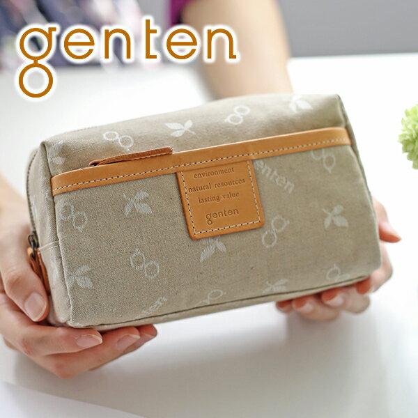 選べるかわいいノベルティ付 gentenゲンテンポーチクロスパンチングインナースペースポーチ(バッグインバッグ)40885レデ
