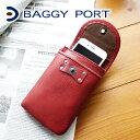 BAGGY PORT バギーポート スマホケースオイルバケッタ シリーズスマートフォンケース(iPhoneケース) DHAM-900(革のお手入れ方法本付)メンズ iPhone スマホ スマフォ レザーケース baggyport ポイント10倍 クリスマス ギフト プレゼント 送料無料