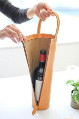 Dakotaダコタバッグケントワインボトルケース1033428レディースバッグワインボトルケース手さげバッグハンドバッグ小物ポイント10倍送料無料【楽ギフ_包装選択】