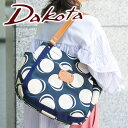 【かわいいWプレゼント付】 Dakota ダコタ バッグピッ...