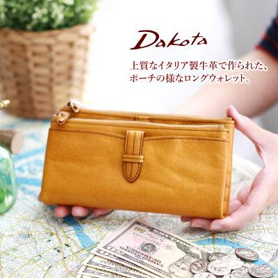 幸せと金運を呼び込む黄色い財布 Dakota クラプトン 長財布