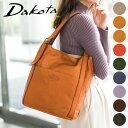 【選べるかわいいノベルティ付】 Dakota ダコタ バッグラポール トートバッグ(大) 1033480レディース バッグ 本革 トートバッグ カジュアルトート 日本製 ギフト かわいい おしゃれ プレゼント