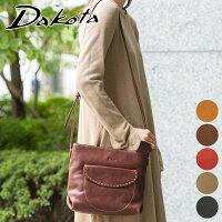 【かわいいWプレゼント付】 Dakota ダコタ バッグシャーロット ショルダーバッグ 1033663レディース バッグ ショルダーバッグ 斜めがけ ギフト かわいい おしゃれ プレゼント ブランド