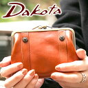 【選べるかわいいノベルティ付】 Dakota ダコタ 財布リードクラシック 二つ折り がま口財布 0030020 (0036200) (0030000)(革のお...