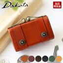 【選べるかわいいノベルティ付】 Dakota ダコタ 財布リードクラシ...