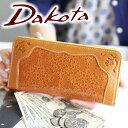【選べる可愛いプレゼント付】 Dakota ダコタ 長財布フィオラ 小...