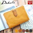 【選べる可愛いプレゼント付】 Dakota ダコタ 財布 クラプトンが...