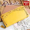 【選べる可愛い実用的プレゼント付】 Dakota ダコタ 長財布デイジ...