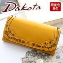 【選べる可愛いプレゼント付】 Dakota ダコタ 長財布デイジー 小...